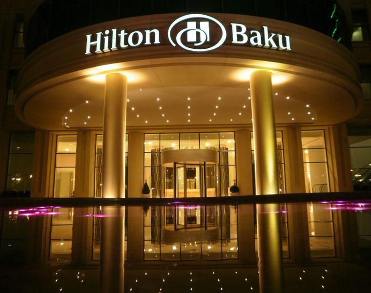 هتل هیلتون باکو ، هتل باکو