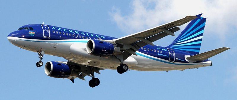 بلیط هواپیما باکو آذربایجان