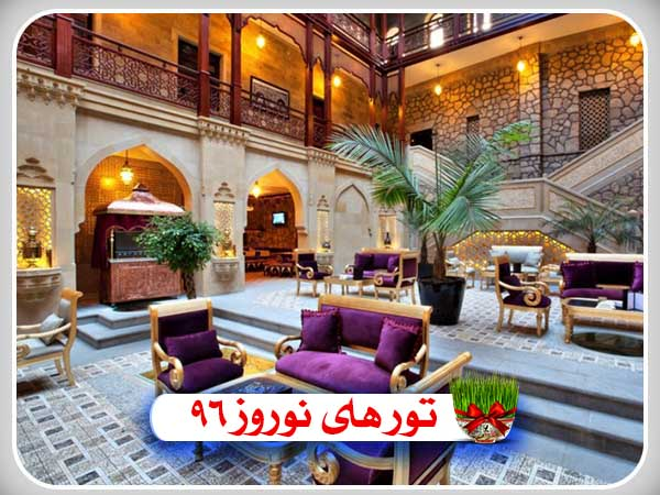 Shah-place1