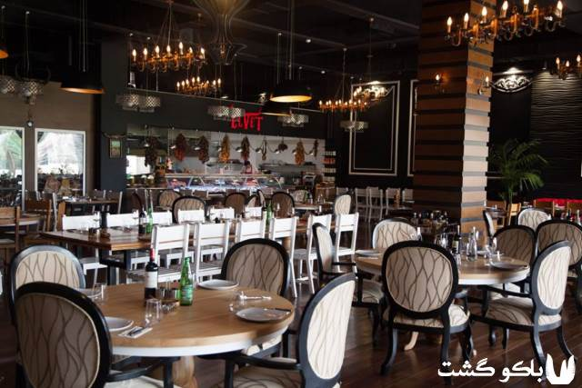 رستوران های باکو ، رستوران الوات باکو