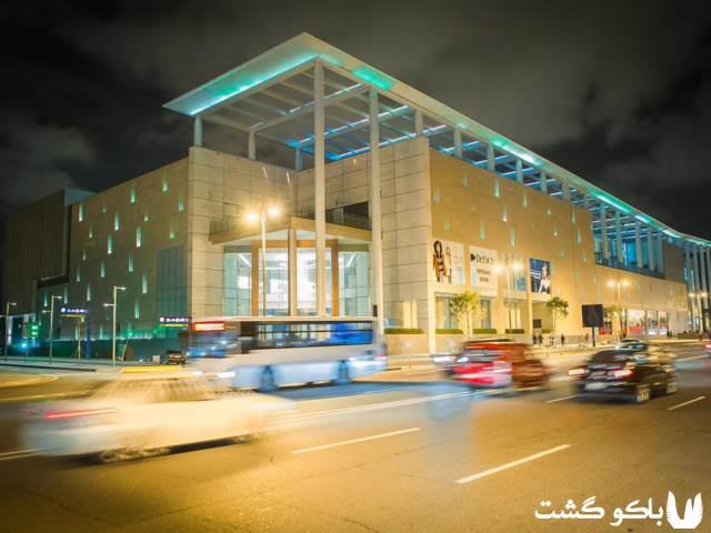 مراکز خرید باکو ، مرکز گنجلیک مال