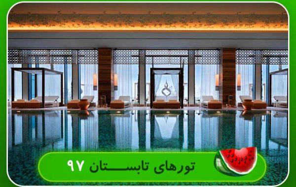 تور باکو تابستان 97 هتل 5 ستاره بلوار