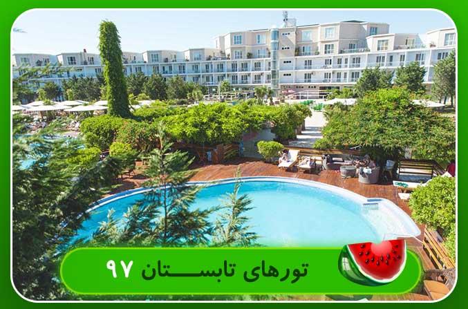 تور باکو تابستان 97 هتل 4 ستاره آف