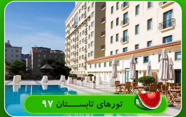 تور باکو تابستان 97 هتل 5 ستاره حیات ریجنسی