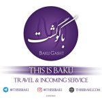 باکوگشت ، کارگزار تخصصی تور باکو ، هتل باکو ، ویزای آذربایجان و خدمت گردشگری