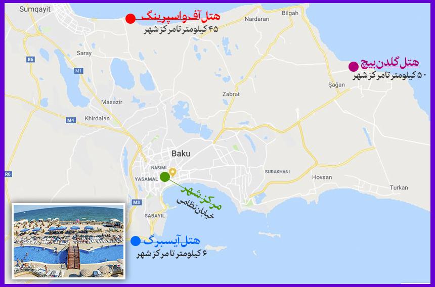 نقشه هتل های ساحلی باکو