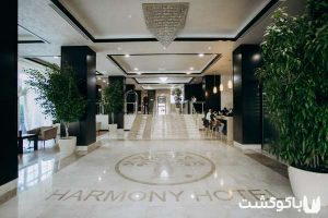 هتل باکو ، هتل هارمونی باکو تور باکو