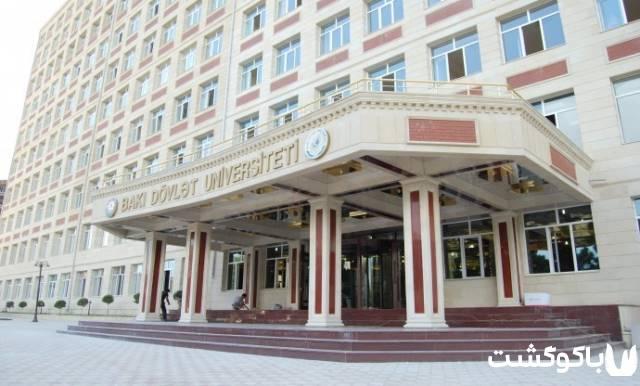 تحصیلات، دانشگاه و آموزش و پرورش در باکو