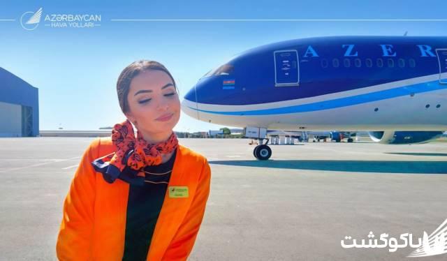 هواپیمایی آزال آذربایجان