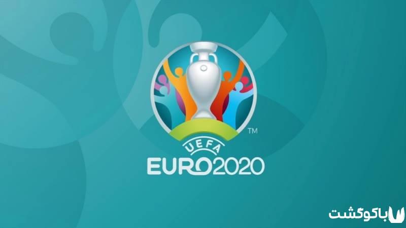 تور جام ملت های اروپا باکو یورو ۲۰۲۰