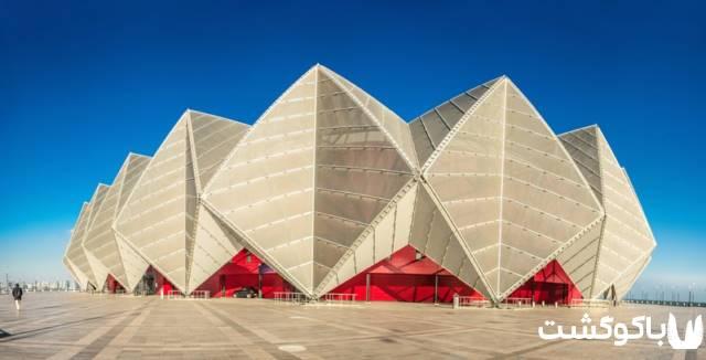سالن کریستال باکو