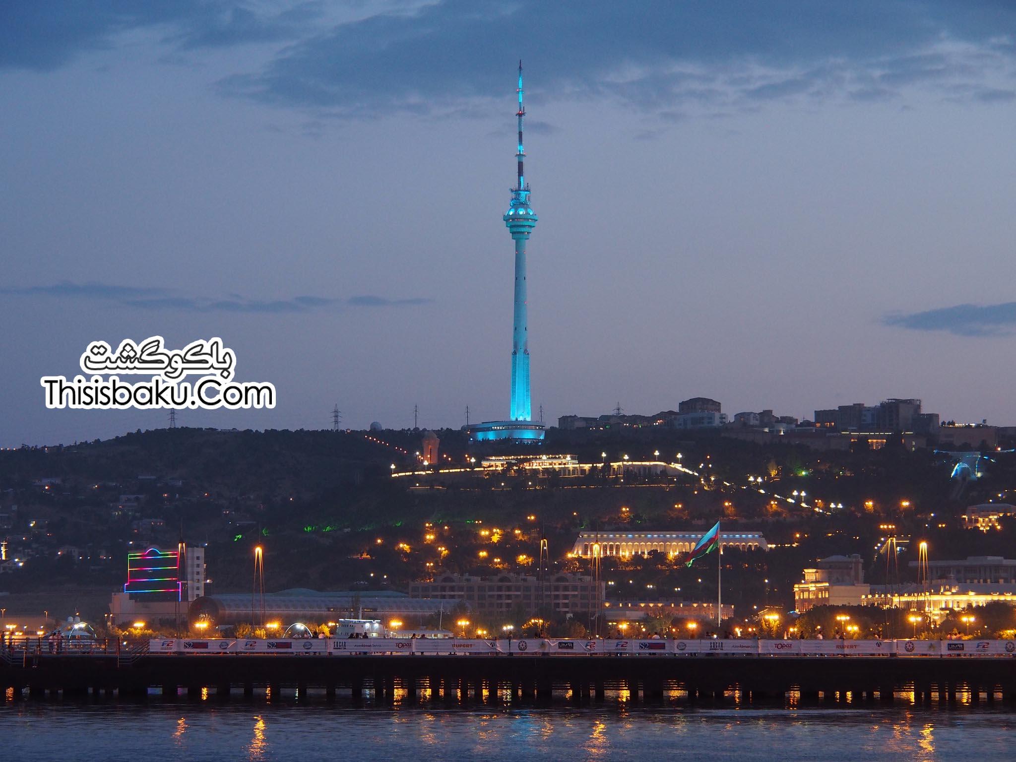 برج تلوزیون باکو ، Baku Tv Tower