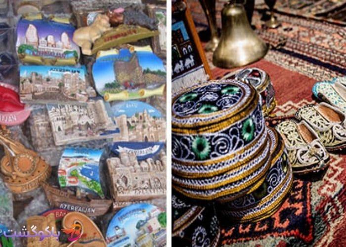 سوغاتی های باکو