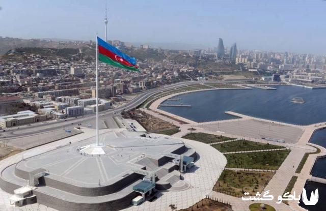 میدان پرچم باکو