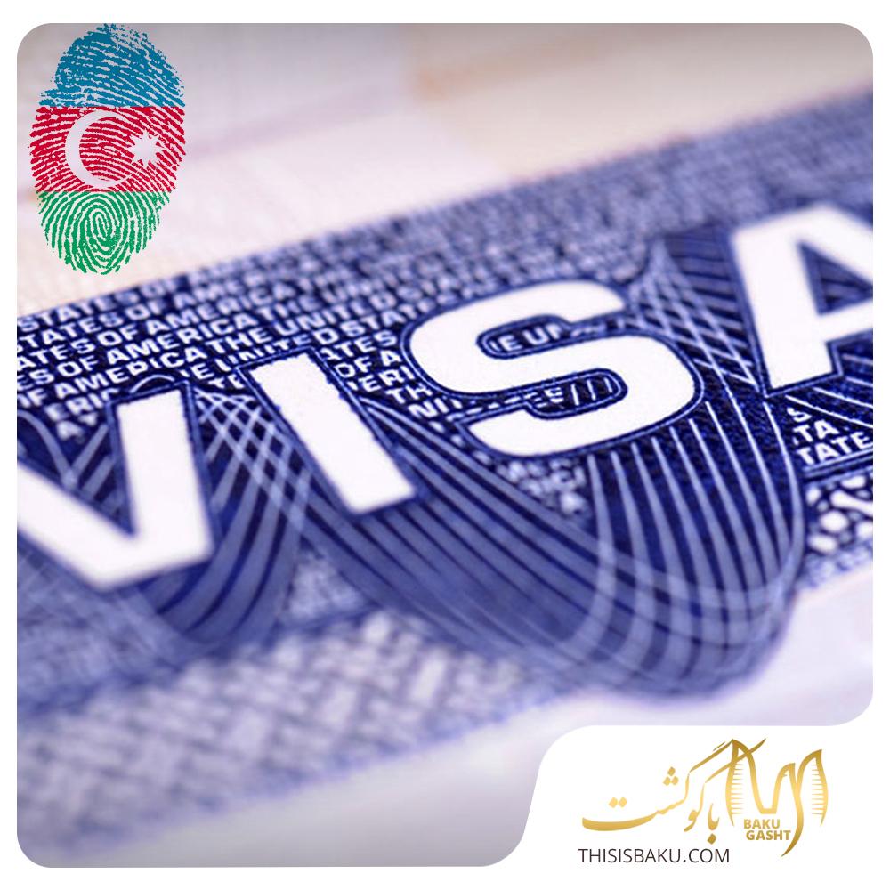 ویزای آذربایجان - باکو فوری سه ساعته