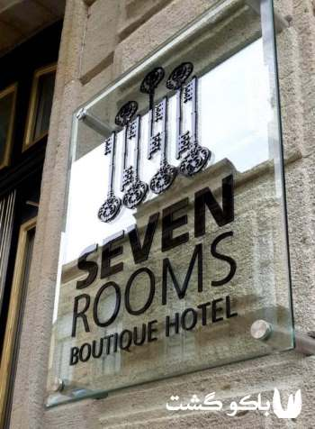 هتل های باکو ، هتل سون روم باکو