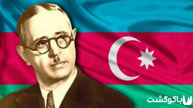 عزیر حاجیبیگف