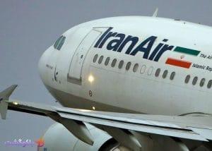 تور هوایی تهران به باکو