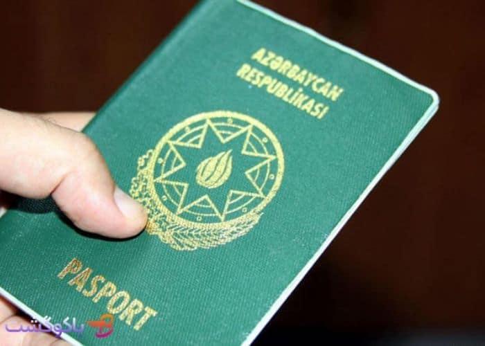 مدارک ویزای آذربایجان کدامند؟