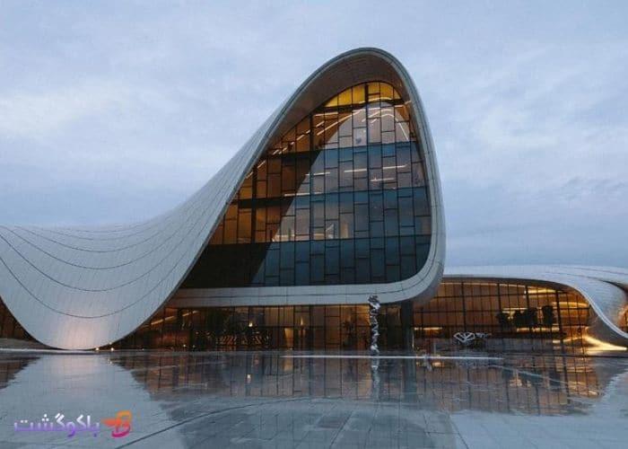 مرکز فرهنگی حیدر علی اف باکو چگونه است؟ بهترین مرکز تفریحی باکو